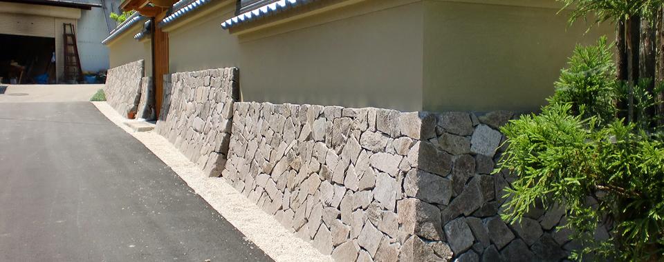 岸本石材 株式会社